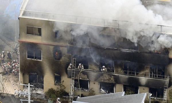 Kyoto Animation Şirketinde Yangın Çıktı