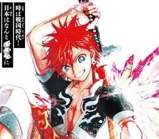 magi-serisinin-mangakasindan-yeni-manga
