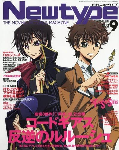 Newtype Dergisi En Popüler Animeler Ve Karakterleri Sıralaması (Eylül 2017)