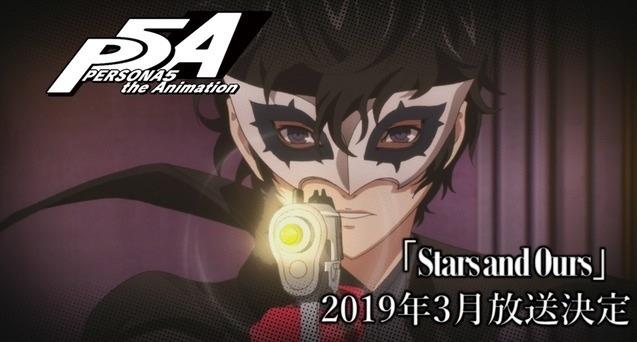 Persona 5 Animesi Devam Edecek