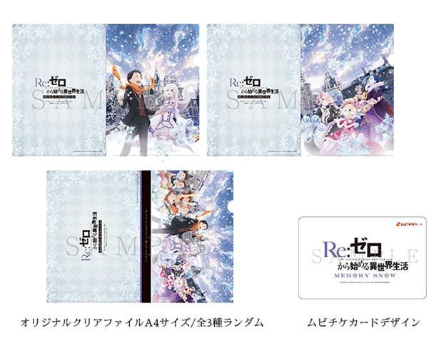 Re:Zero kara Hajimeru Isekai Seikatsu: Memory Snow Ova izle