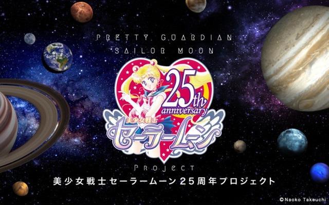 Sailor Moon Crystal'ın Yeni Sezonu 2 Film Olacak