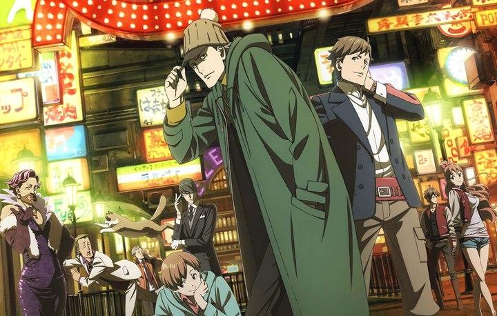 Sherlock Animesi