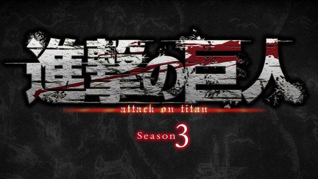 shingeki no kyojin 3 sezon izle anime