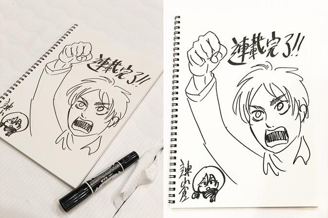 Shingeki no Kyojin Mangasının Başarısı İçin Özel Kutlama