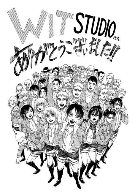 Shingeki no Kyojin 4. Sezon izle