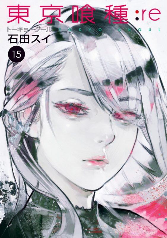 Book Cover Black Hair ~ Tokyo ghoul re mangası bölüm sonra bitiyor