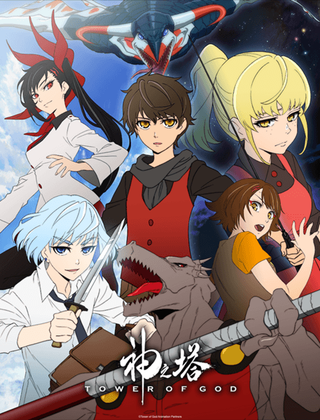 tower of god izle