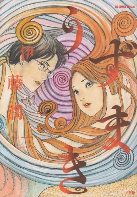 Korku Türündeki Manga Uzumaki Animeye Uyarlanıyor