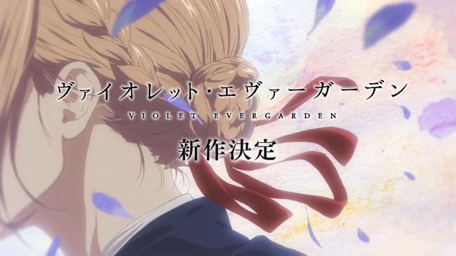 Yeni Violet Evergarden Anime Projesi Açıklandı