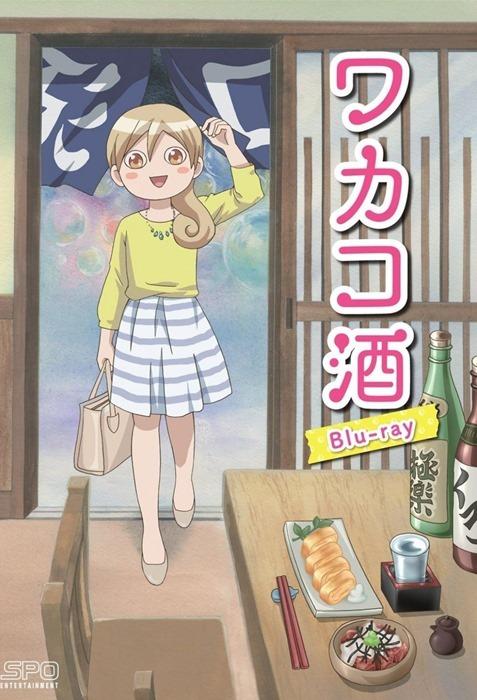İzlerken Karnınızı Acıktıracak Animeler
