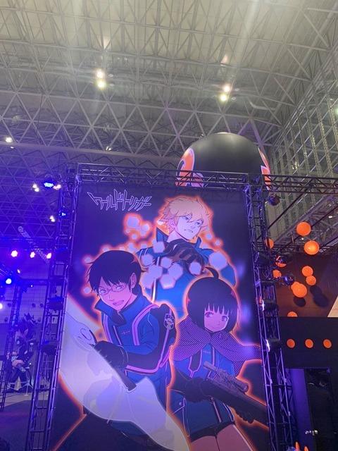 World Trigger Animesine Yeni Sezon