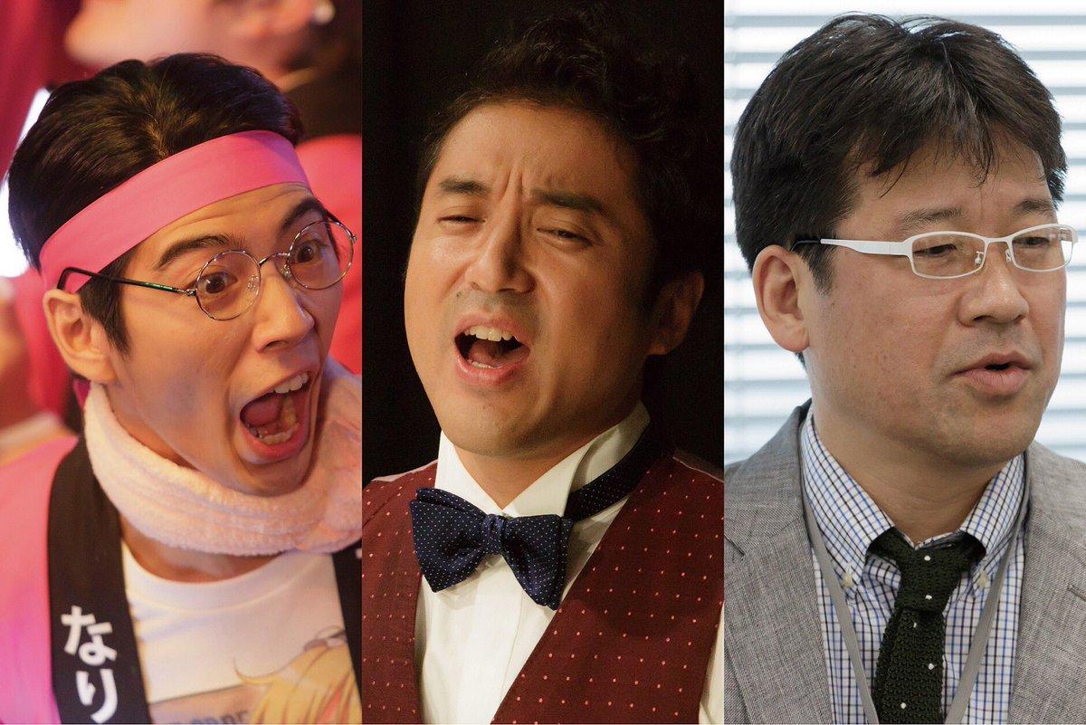 Wotaku ni Koi wa Muzukashii Live Action Filminin Yeni Tanıtım Klibi