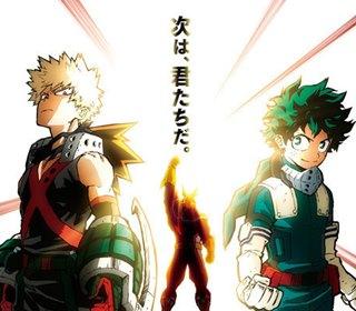 yeni-boku-no-hero-academia-filminin-vizyon-tarihi