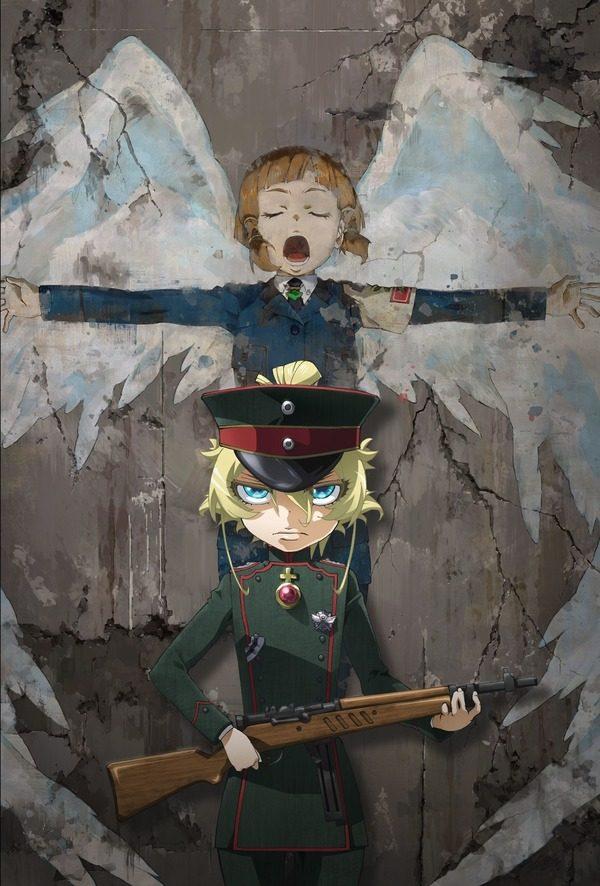 Youjo Senki Anime Filmi Ne Zaman Gelecek