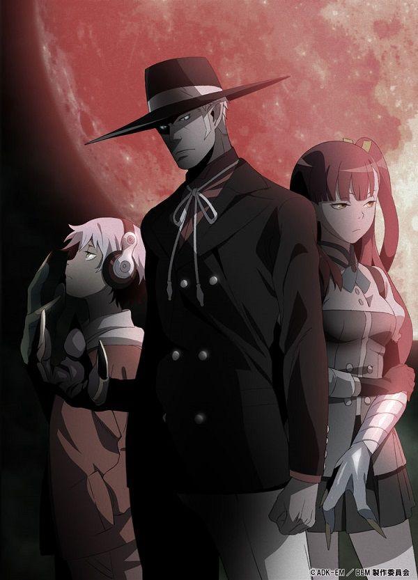Youkai Ningen Bem Yeniden Anime Oluyor