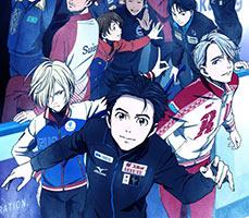 Yuri!!! on Ice Animesinin Yeni Tanıtım Videosu