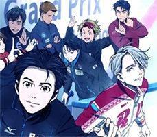 Yuri!!! On Ice Seiyuu Kadrosu Anime Hakkında Neler Düşünüyor?
