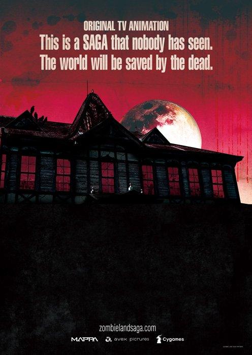 Zombieland Saga Animesinin Seiyuu Kadrosu